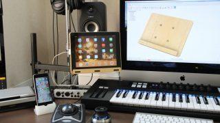 iPad VESA Mount